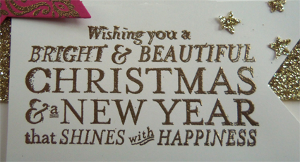 10 Days of Christmas, Card 3   - Bright and Beautiful banner from theartfulinker.com