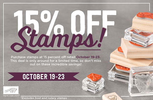 15% off stamps October 19 - 23 from theartfulinker.com