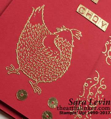 Hey Chick Chinese New Year card - rooster detail - from theartfulinker.com