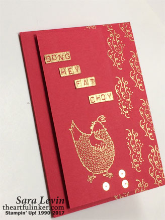 Hey Chick Chinese New Year card from theartfulinker.com