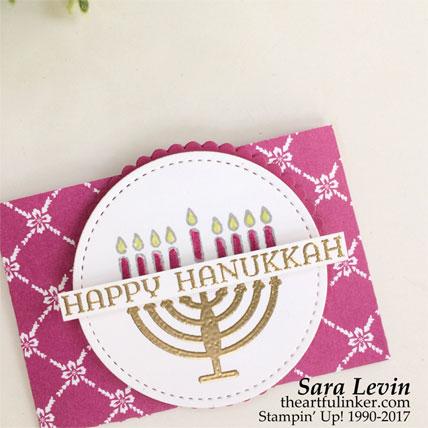 Seasonal Lantern Hanukkah Gift Card Holder from theartfulinker.com