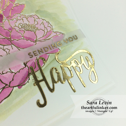 You've Got This Birthday card - happy detail - from theartfulinker.com