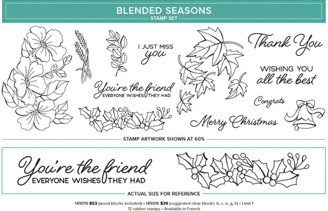 Blended Seasons Stamp Set available ONLY during August 2018 from theartfulinker.com