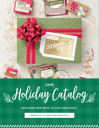 Stampin' Up! Holiday Catalog 2018 from theartfulinker.com