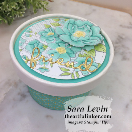 Lovely Lattice Sweet Cup lid view from theartfulinker.com