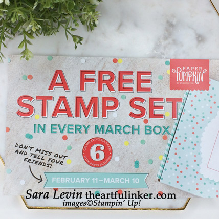The Paper Pumpkin Anniversary March 2019 kit will contain 2 exclusive stamp sets.  Subscribe http://bit.ly/2LCixCw