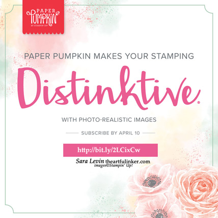 April 2019 Paper Pumpkin  will contain Distinktive stamps!  Subscribe today - http://bit.ly/2LCixCw