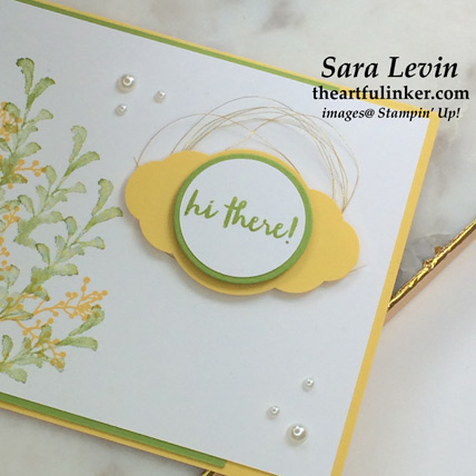First Frost for Spring card, sentiment detail - from theartfulinker.com