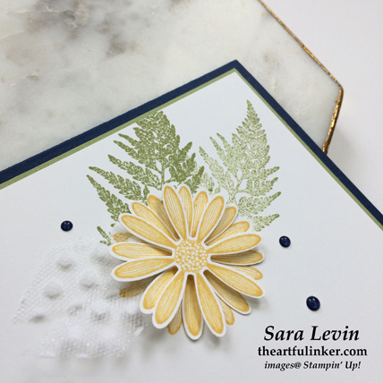 LeDaisy Lane clean and simple card, daisy detail. Shop for Stampin Up products at theartfulinker.com