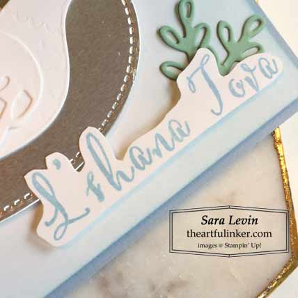 Stampin Up Detailed Dove Jewish New Year card sentiment Shop for Stampin Up with Sara Levi